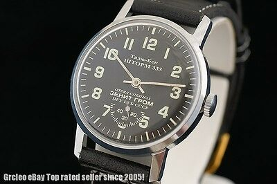 "Pobeda Russian military style Special Department ""Zenith Grom"" watch Tadj Bek"