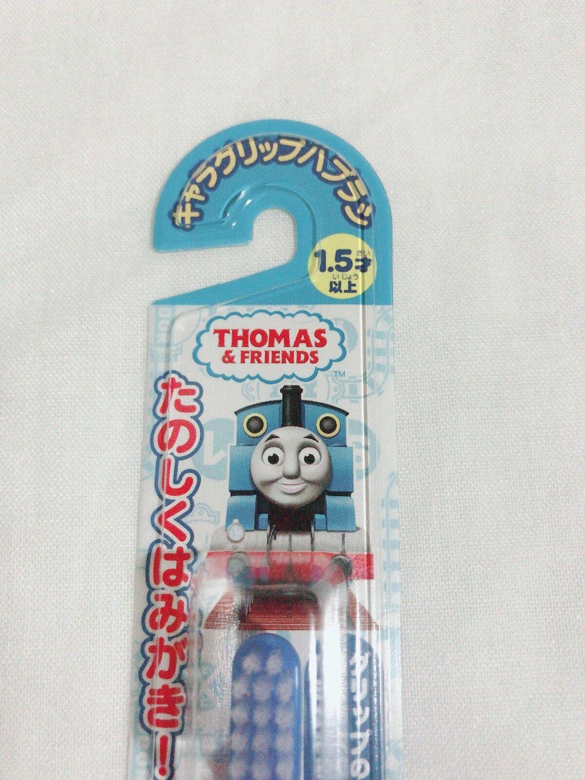 Bandai Children Toothbrush Three Set Thomas The Tank Engine