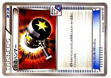 PROMO POKEMON JAPANESE CARD N° 046/XY-P ENHANCED HAMMER
