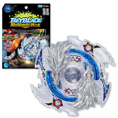 REAL  AUTHENTIC  B66 Beyblade Burst  Lost Longinus Attack Starter  Launcher