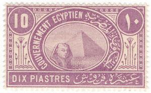 I-B-Egypt-Revenue-Duty-Stamp-10pi-French-Administration
