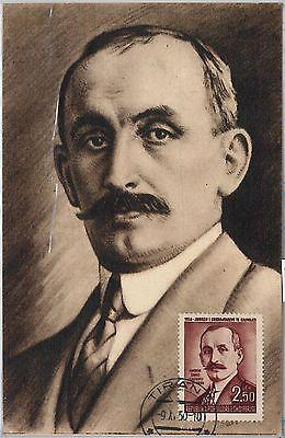 56882 - Albania - Postal History: Michel # 485 On Maximum Card 1950 Litterature