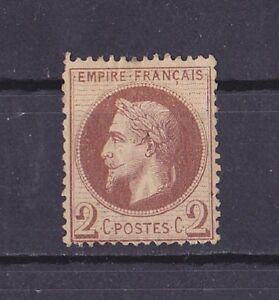 NAPOLEON-III-1863-71-2c-Rouge-brun-dentele