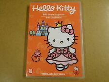 DVD / HELLO KITTY 6 - HELLO KITTY IN ASSEPOESTER - HELLO KITTY IN HEIDI