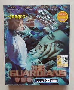 Details about Korean Drama DVD Lookout / The Guardians (2017) ENG SUB All  Region FREE SHIPPING
