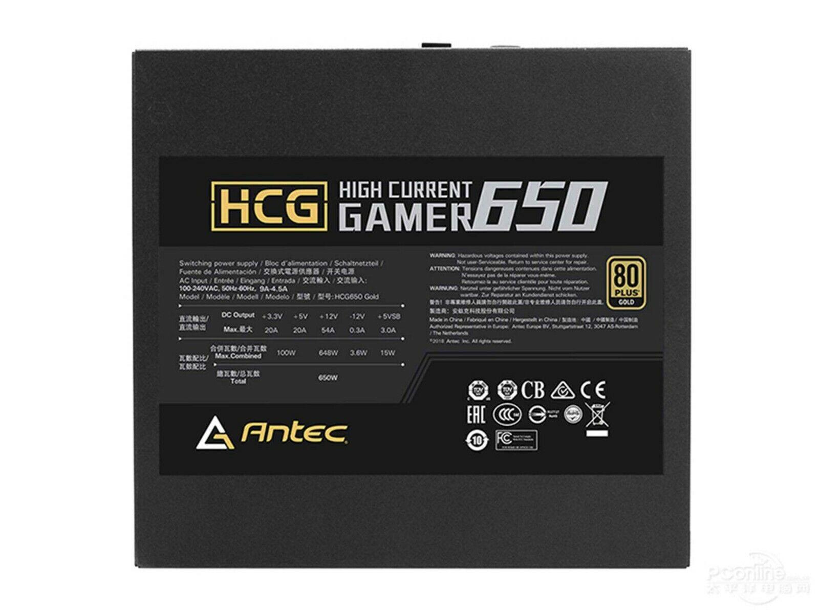 6+2pin PCI-E VGA Power Supply Cable for Antec HCG650 Gold and GPU 50cm