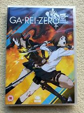 Garei Zero Collection (DVD, 2013, 3-Disc Set) BRAND NEW, FACTORY SEALED