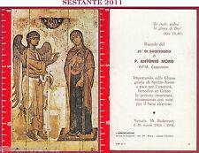 A132 SANTINO HOLY CARD L'ANNUNCIAZIONE ANNUNCIAZIONE SACERDOZIO VENEZIA