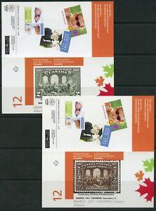 Weeda-Canada-2017-BNAPEX-CALTAPEX-souvenir-Personalized-booklets-Limited