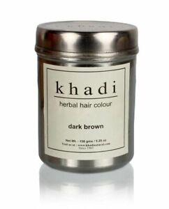 Khadi-Natural-Dark-Brown-Herbal-Hair-Colour-150gm-choose-bulk