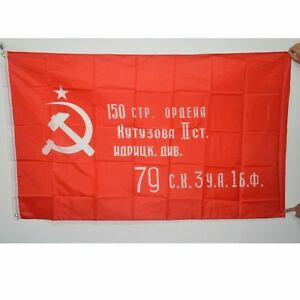 red-CCCP-USSR-FLAG-Banner-of-Victory-Soviet-Army-in-Berlin-1945-WAR-II-flags