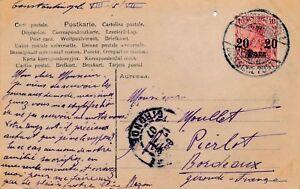 Deutsches-Reich-Para-Constantinople-pour-la-France-brief-Cover