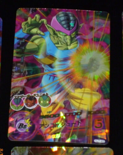 DRAGON BALL Z GT DBZ HEROES JAAKURYU MISSION PART 7 CARD PRISM CARTE HJ7-43 SR M
