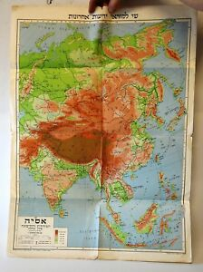 Map Of Asia 1960.Details About Vintage 1960 S Middle East Asia Map In Hebrew Yedioth Acharonot Newspaper Gift