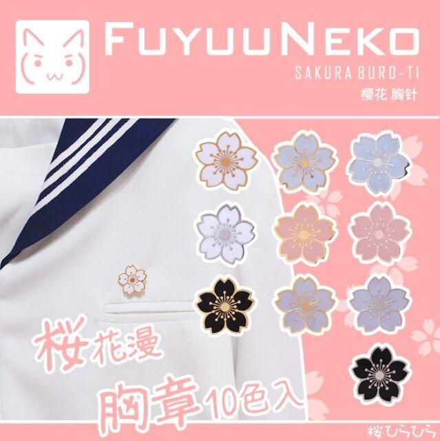 1 Pair Japanese School JK Uniform Accessory Sakura Shape Badge Chest Pin Brooch