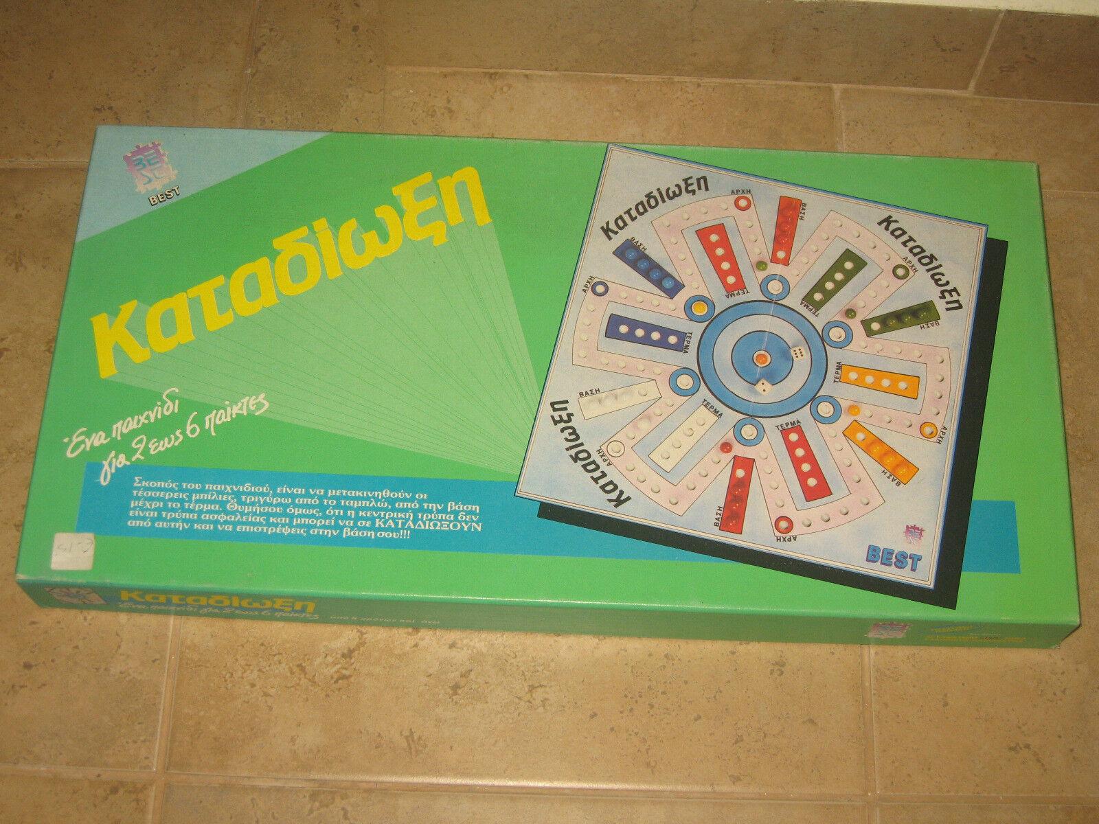 Vintage años 80 griego Juego de Mesa la persecución  (katadioksi) por mejor juguetes fabricados en Gre