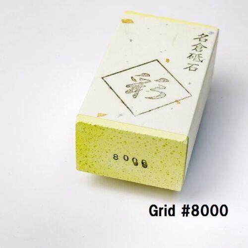 "【Free Shipping】 NANIWA *Nagura* Surface Grinding Stone /""IRODORI/"",60 x 30 x 20mm"