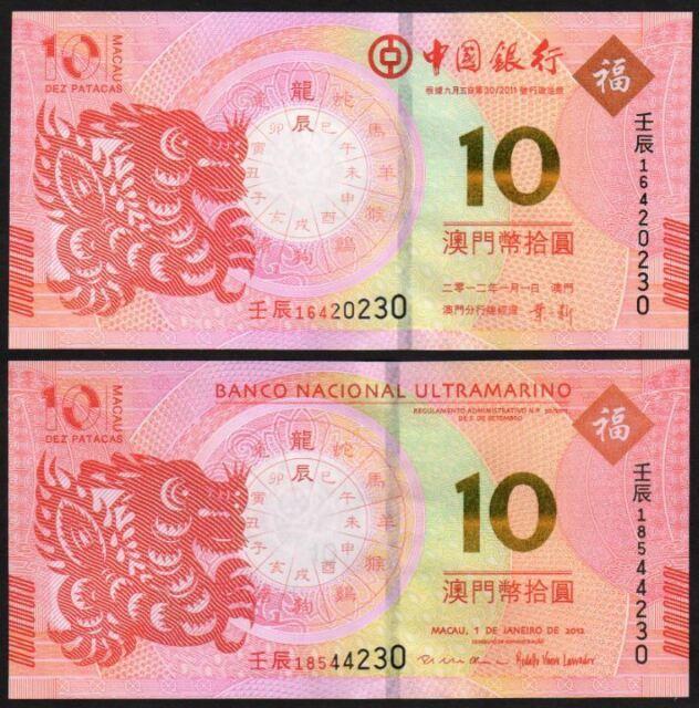 2 PCS Macau 10 Patacas 2015 Sheep Banknotes P NEW BOC and BNU  UNC