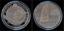 Belarus 1 rubel 2008- Commemorative coin- The Sedov