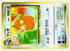 PROMO POKEMON JAPANESE SOUTHERN ISLAND JAPONAISE N° 020 RATICATE RATTATAC