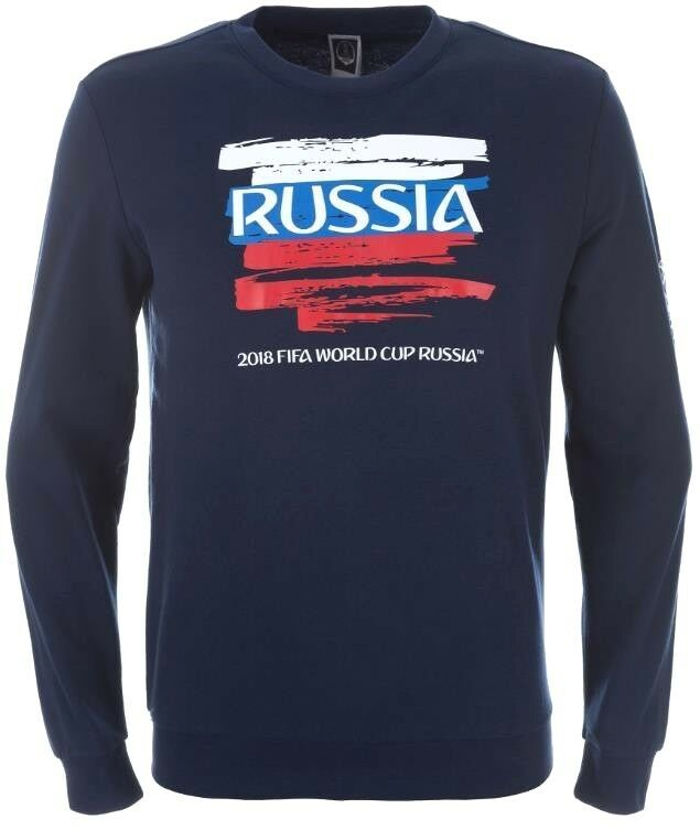 FIFA World Cup Russia 2018 Fleece Men's Official Jumper Size L Sale Limited