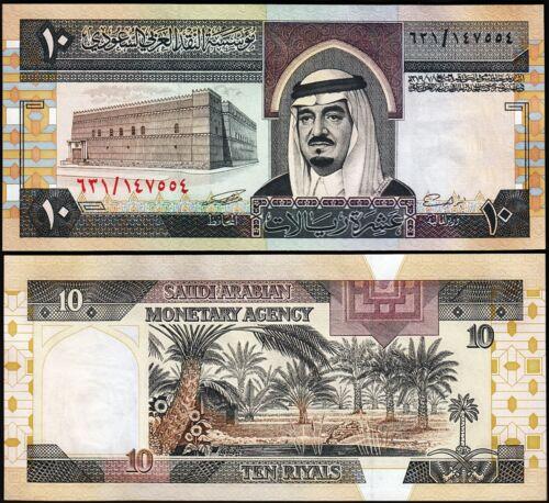 King Fahd UNC Saudi Arabia 10 Riyals 1983 P-23d