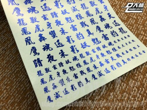 DL Bronzing Chinese Water Decal Stickers for PG 1//60 MG 1//100 HG RG 1//144 Gundam