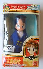 Bandai Marmalade Boy Kids 1994 Miwa Satoshi school uniform mini doll #6