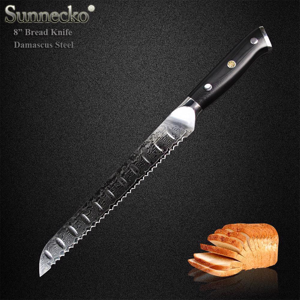 Bread Knife 8 Inch Japanese Vg10 Steel Core Blade Damascus Cut Razor Sharp Chef