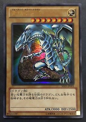 YA01-JP001 Japanese Odd-Eyes Phantom Dragon Ultra Rare