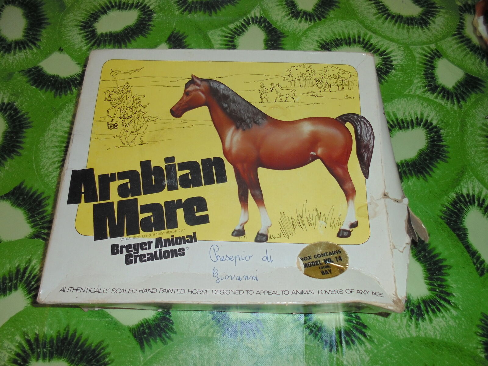 Breyer Animal Creations Horse Arabian Mare Vintage made in usa Boxed