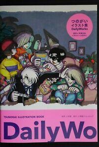 book JAPAN Osamu Tezuka Art Collection