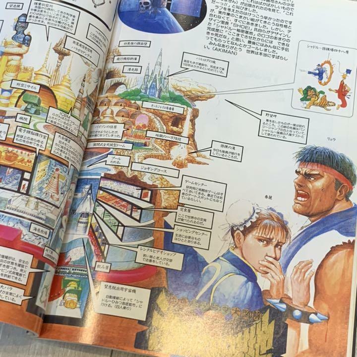 CAPCOM ILLUSTRATIONS 1995 Gamest Mook 17 Art Illustration Book Neo-Geo SI JAPAN