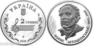 Jubilee coin Georgiy Voronoy 2008 2 UAH Україна Ukraine Георгий Вороной MC76