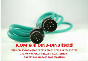 DIN8-to-DIN8-8pin-8pin-data-cable-For-ICOM-Radio-761-775-781-910-7400-7600-7800