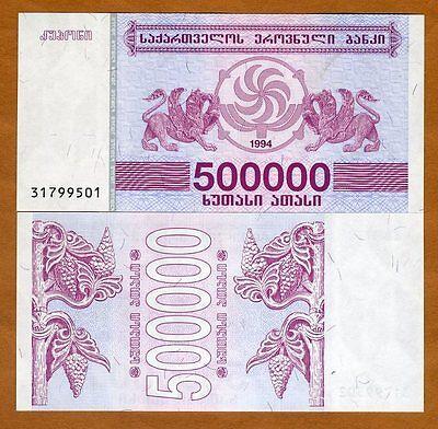 P  51 LOT 2 PCS    Uncirculated Banknotes GEORGIA  500,000 LARIS 1994