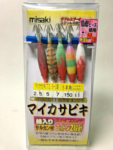 misaki Maika Sabiki IKS-MKC21 Squid Sabiki Rig Combine shipping free