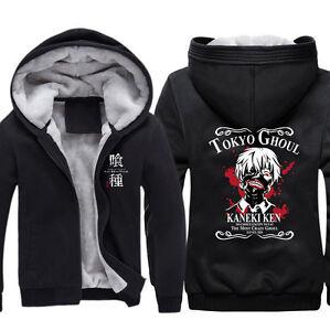 Tokyo Ghoul Kaneki Ken Cosplay Jacket Hoodie Sweatshirt Kaneki Ken Cosplay Coat