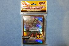 Yugioh Konami MVPI-JP001 MVP1-EN054【Dark Magician】CoCo Movie Card Sleeves 55x