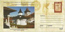 Romania   2003  Brancoveanu  Postal Stationery  Envelope  Prepaid 3000L.   Cover