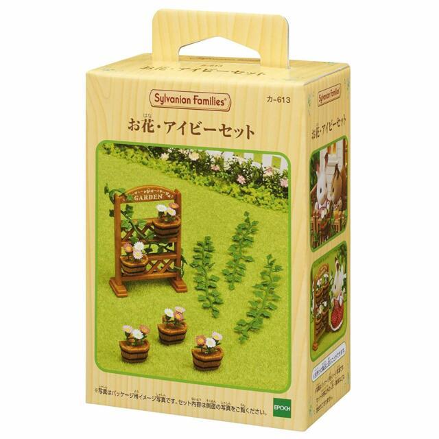 New Sylvanian Families Dolls Calico Critters Garden Flower set KA-613 Japan