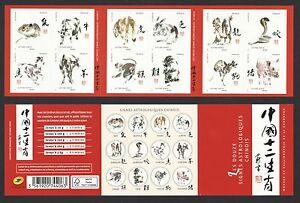 FRANCE-2017-LUNAR-NEW-YEAR-SELF-ADHESIVE-BOOKLET-OF-12-STAMPS-IN-MINT-MNH-UNUSED