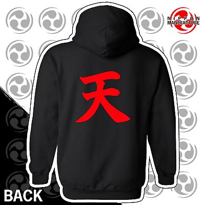 Akuma Ten Heaven Kanji Inspired By Street Fighter Hoodie Gouki Ebay
