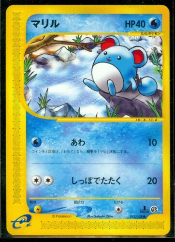 MINT Pokemon MARILL 013//128 Japanese 1st Edition E Series 1 Expedition
