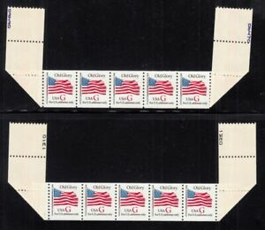 1994-Sc-2891-G-Rate-32c-strips-of-11-with-back-numbers-Top-amp-Bottom