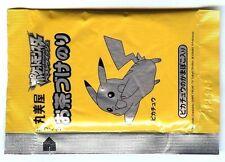 POKEMON Japanese Rice Seasoning Furikake COLLECTOR - PIKACHU - RESHIRAM
