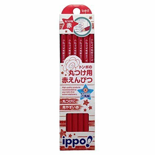 Tombow Pencil Red Ippo Round 1 Dozen 12 Pcs Cv-kiv Made in Japan Limited  RARE