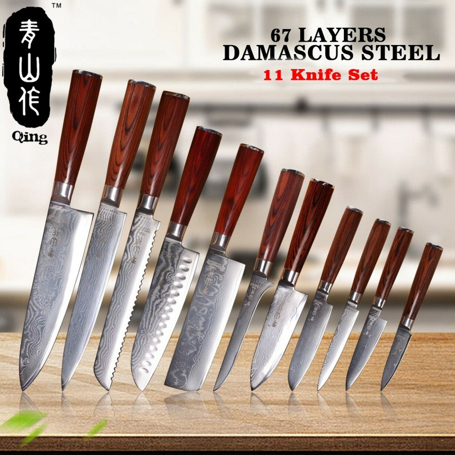 Complete Knife Set 67 Layers Damascus Steel Chef Utility Cleaver Kitchen Knives
