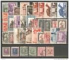 ICOL2 - COLONIE ITALIANE - Lotto francobolli in condizione mista (**/*/o)