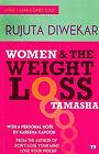 Women & the Weight Loss Tamasha by Rujuta Diwekar (Paperback, 2010)